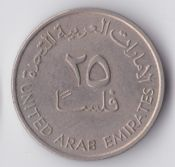 United Arab Emirates, 25 Fils 1973 (AH1393), VF, WO795